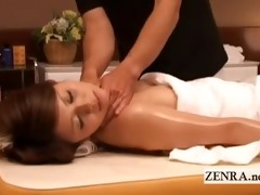 pale exposed japanese mother i massaged into
