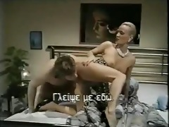 vintage mother id like to fuck fucking dumb fellow